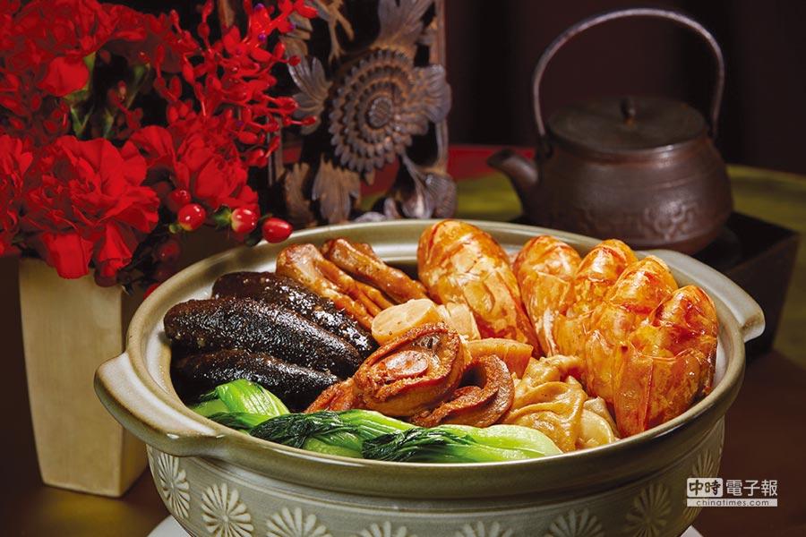 台北國賓飯店今年新推「金玉滿盆盆菜」,每組9,800元、僅限量供應30組。圖/台北國賓飯店