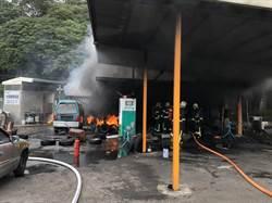 汐止汽修廠火警 警消18分鐘火速撲滅