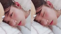 一秒戀愛!企鵝妹喝茫躺床 撒嬌奶音酥爆了