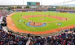 2020東奧棒球最終資格賽在台灣 中市府爭取洲際棒球場舉辦