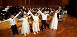 台中市青少年交響樂團發表會 音樂結合舞蹈活潑開場
