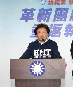 沈智慧自行宣布當選立法委員