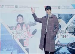 劉以豪推展北海道觀光 偷閒滑雪:只能落葉飄