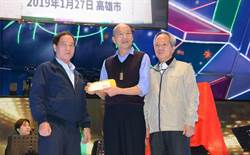 台灣上市櫃公司協會成立 韓國瑜、陳其邁道賀