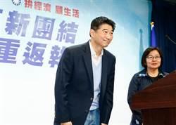 國民黨讚陳炳甫臨危受命 敗選非戰之罪