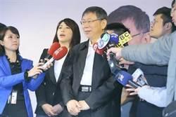 陳思宇被藉機「處理」?議員爆柯文哲真正目的