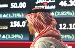 沙股3月將納入富時 撼動全球金融市場