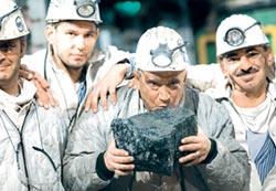 德國棄煤恐衝擊就業