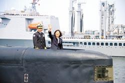 潛艦國造恐延宕 預算無上限