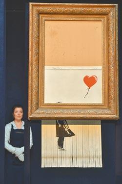 《氣球與女孩》被班克西了瞬間增值
