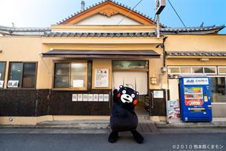 東京澡堂換新裝!2月起熊本熊部長「酷MA萌」陪你泡溫泉