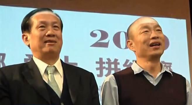 ▲全國商業總會理事長賴正鎰和高雄市長韓國瑜。(圖/取自中天新聞CH52)