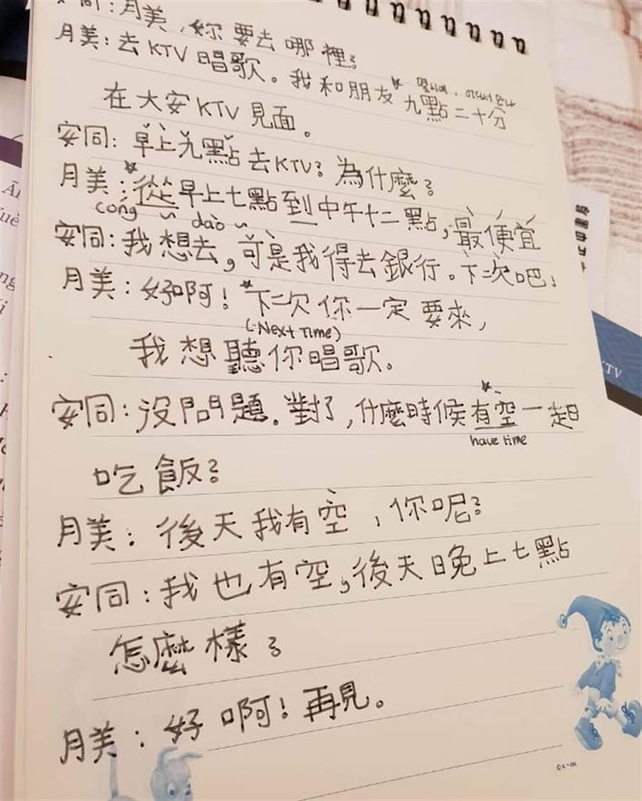 企鵝妹努力學習中文,還說覺得有趣。(圖/翻攝自IG)