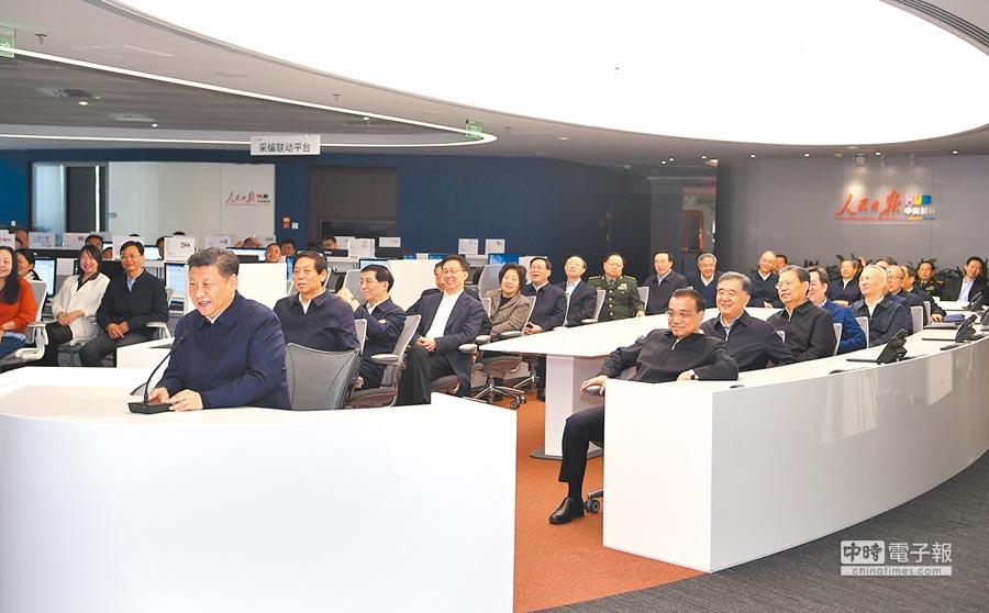 1月25日,中共中央政治局在人民日報社就全媒體時代和媒體融合發展舉行第十二次集體學習。(新華社)