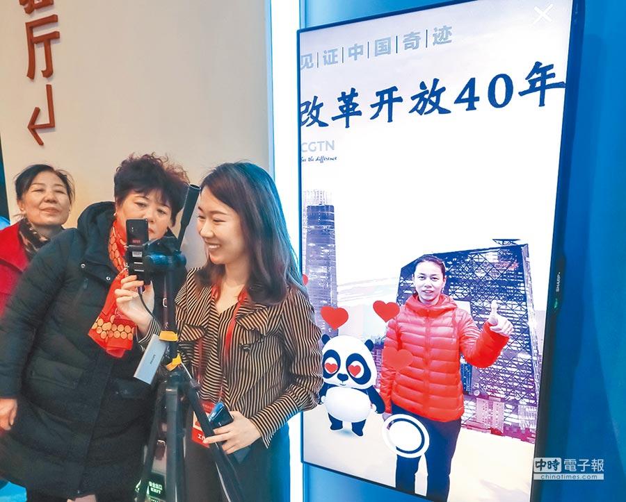 2018年11月20日,民眾在改革開放40周年展覽上體驗科技互動。(新華社)