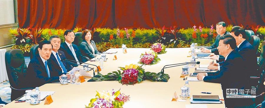 2015年11月7日,「馬習會」在新加坡舉行,時任總統馬英九(左前)與大陸國家主席習近平(右前)會談。(本報資料照片)