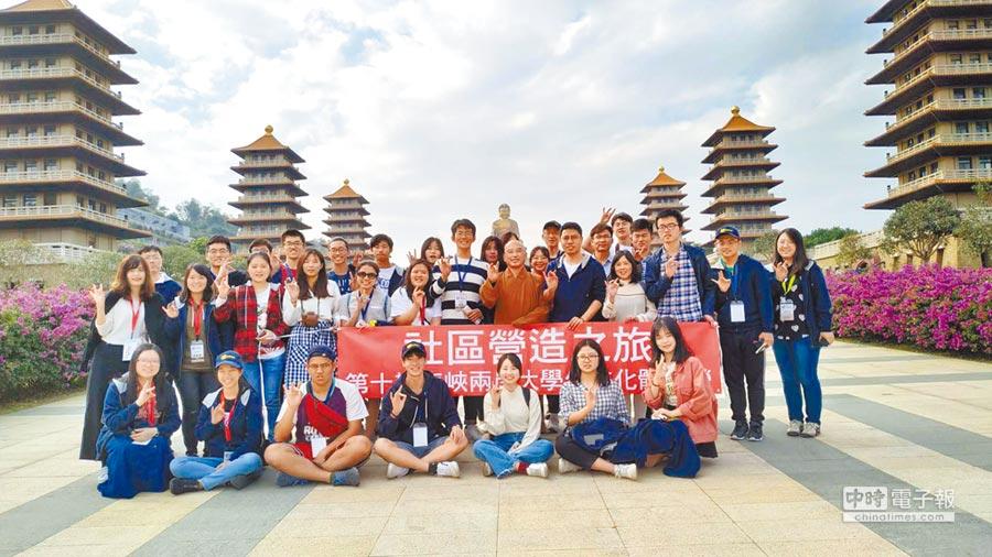 結業式後,兩岸大學生參觀佛陀紀念館。(王勝修攝)