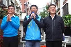 台北立委補選惜敗 藍大佬:對國民黨2020是二大警訊!