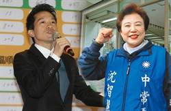 北中立委補選結果出爐 恐藏三大啟示