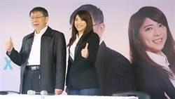 陳敏鳳揭陳思宇慘敗兩大主因 柯P總統路邁向深水區?