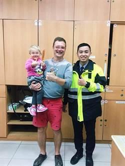 俄籍遊客稚女走失 萬華漢中警尋回助團圓