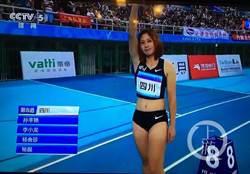 田徑》大陸亞錦賽銀牌得主指控遭「下毒」?