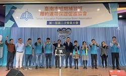 台南補習履保協會年終餐會 現場冠蓋雲集