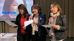 韓市府推「鄧麗君日」議會版S.H.E秀歌喉