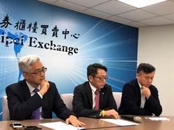 能率集團旗下應華精密與捷邦國際兩公司合併 應華為存續公司