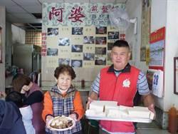 60年煎盤粿老店 推廣新春炊粿文化