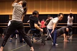 與肯杜可一起跳舞文化平權不分你我