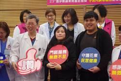 日本流行蘋果病 花蓮孕婦沒出國也感染險流產