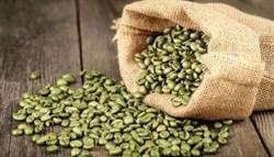 「綠咖啡」真能窈窕又養顏美容? 專家提醒使用2原則