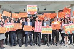 中華醫大 績效管理校務風氣佳 教育界最高3個月年終