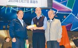 台灣上市櫃公司 南區分會成立