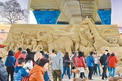 南投國際沙雕展 4D光雕吸睛