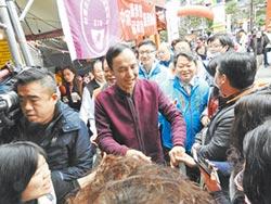 台灣政情和平協議緩衝兩岸-朱立倫:兩岸對抗 不如推動和平