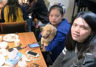 新成立寵物保健學位學程 元培醫事科大參訪台北動物之家