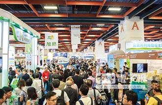 2019亞太區農業技術展 徵展開跑