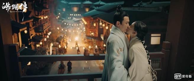《皓鑭傳》聶遠、吳謹言「不離CP」浪漫首吻。愛奇藝台灣站提供