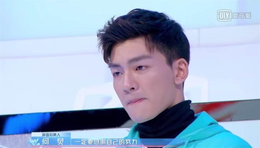 台灣男星張洛偍赴陸參加選秀節目《演員的品格》,卻衰從第5變25名。(圖/愛奇藝台灣站提供)