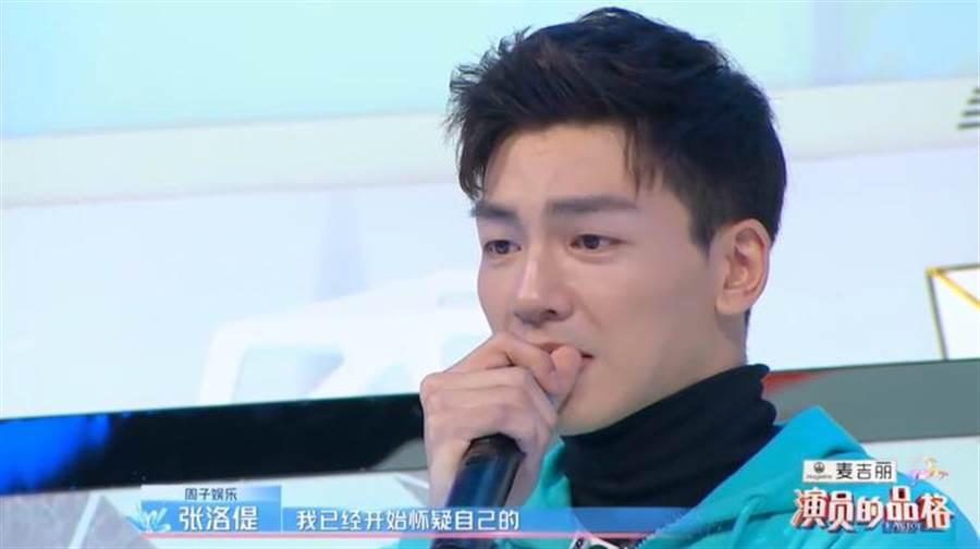 張洛偍從第5到第25名的心情差距,讓他被主持人問時哽咽哭了。(圖/愛奇藝台灣站提供)