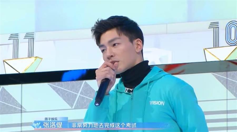 張洛偍在台灣演過不少偶像劇,相較其他參賽者更有經驗,但卻因投票制度讓他排名落後。(圖/愛奇藝台灣站提供)
