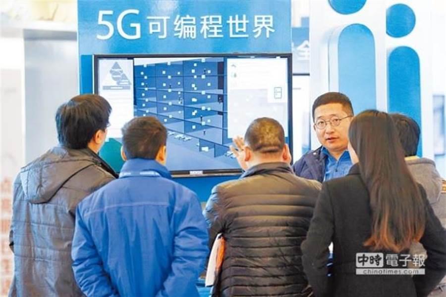 5G概念股可以買了嗎?(中新社資料照片)