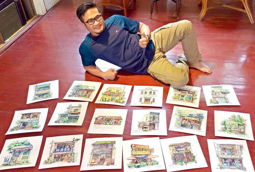 屏東城市速寫畫家鄭開翔出版第一本書《街屋台灣》,蒐集了100張在全台各地的街屋畫,以獨特的視角看見台灣。(潘建志攝)