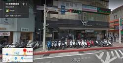 台北首間「金礦咖啡」倒店了 業者曝光原因網哭回憶掰