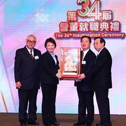 盧秀燕訪香港 立馬旋風回台拚市政