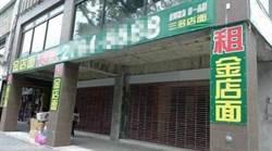 台北東區被貪婪房東擊潰 同棟樓租金價差竟達7倍