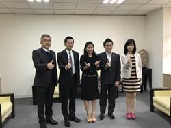 臺灣港務公司促9位台灣年輕人上公主郵輪工作