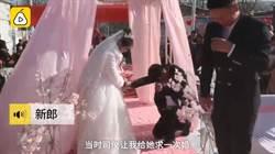 新郎婚禮上告白 下一秒說出「呸」新娘卻笑了